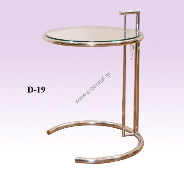 Τραπέζι INOX 1