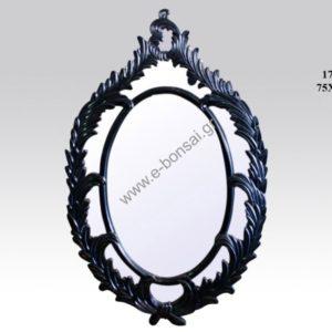 Καθρέπτης χειροποίητος με τζάμι κατεργασίας «μπιζουτέ» Δώστε μία κλασική πνοή στην διακόσμηση του σπιτιού σας και επενδύστε στην προσθήκη ενός καλαίσθητου καθρέφτη