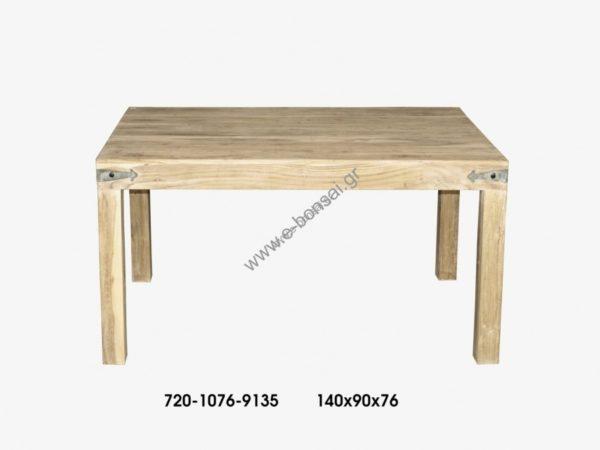 Τραπέζι Τραπεζαρίας 1