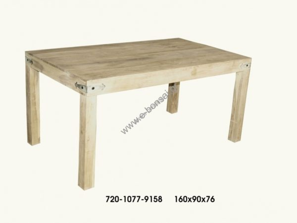 Τραπέζι Τραπεζαρίας 2